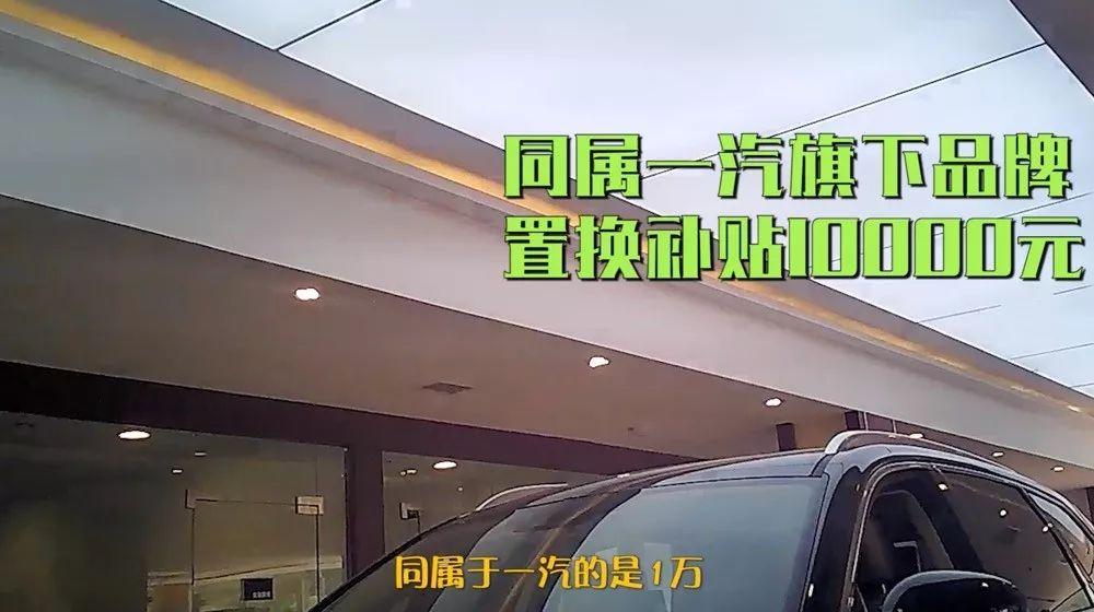 无强制收费/4年免费保养 组长探店红旗HS7