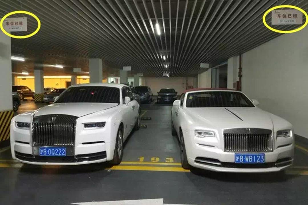 王思聪的新车又被曝光,总价值超过五千万,网友:有钱真好!