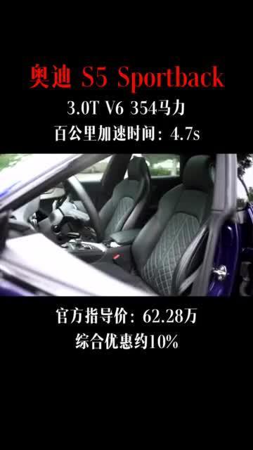 视频:提前预热下奥迪S5的评测视频 先发个集锦 奥迪s5 奥迪高性能粉