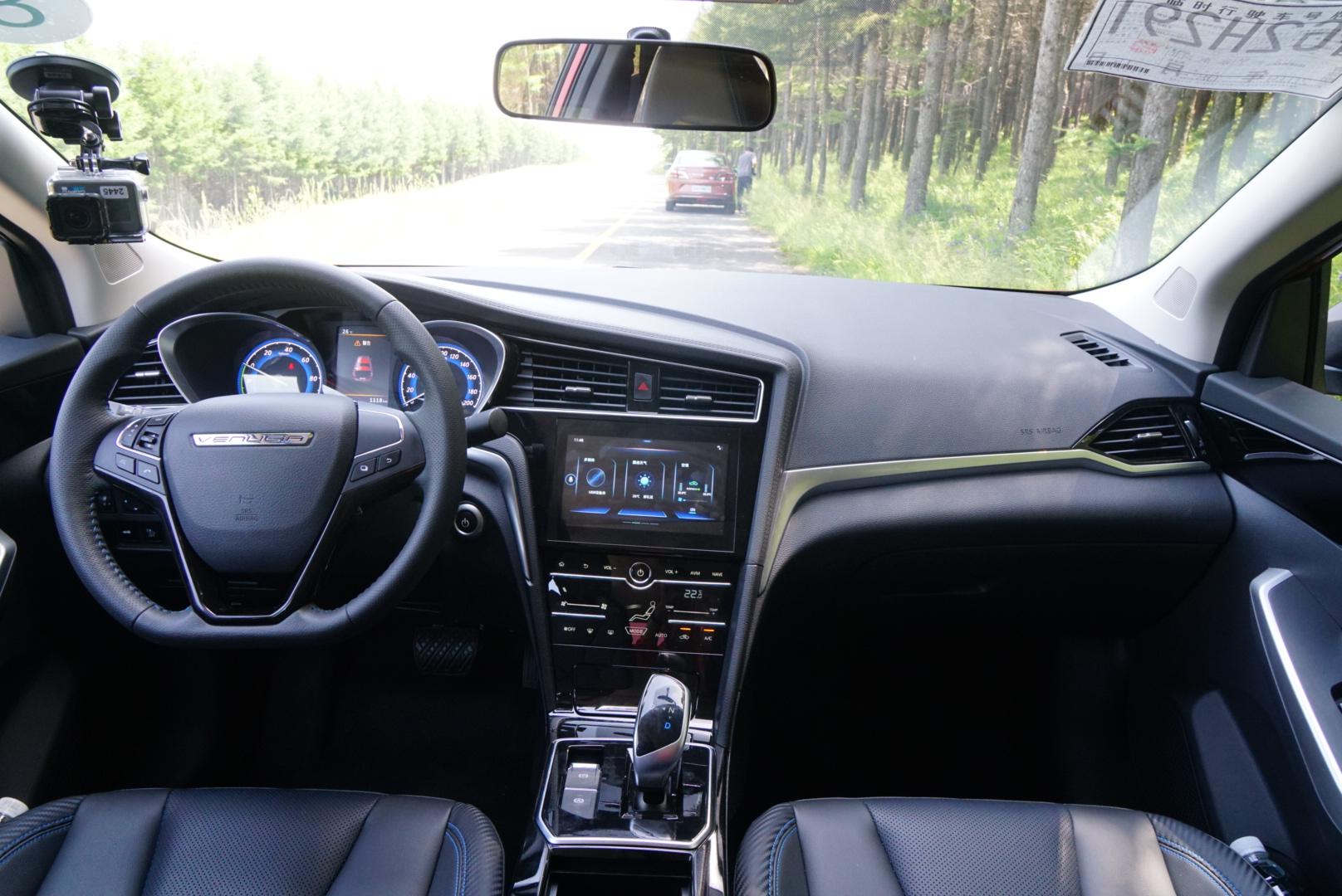 又一拉高续航里程标准座驾 试驾东风启辰D60 EV