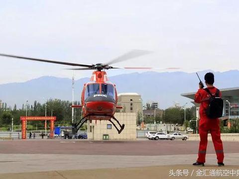 宁夏丨金汇通航献礼宁夏回族自治区60大庆 共圆空中救援梦