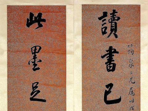 何绍基兄弟四人都是书法家,他们的作品由你点评,谁的更好呢?