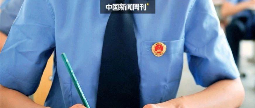不用手机号的赚钱软件_吉林省检察长杨克勤任上落马 插手矿山致东窗事发