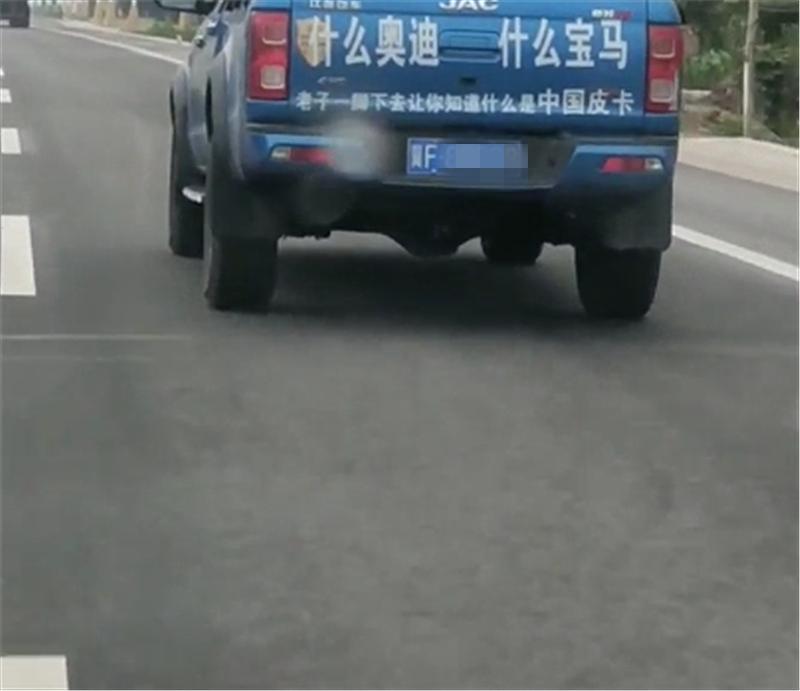 """最""""嚣张""""的江淮皮卡,车价仅11万,车尾一排字瞧不起宝马和奥迪"""