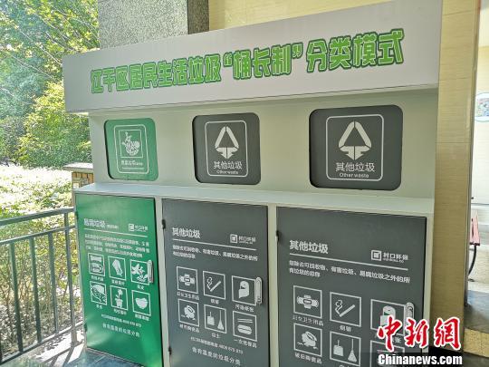 中国垃圾分类新招频频 信用处罚数字监管增强约束