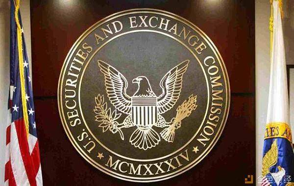 美国证券交易委员会计划运行比特币和以太坊节点
