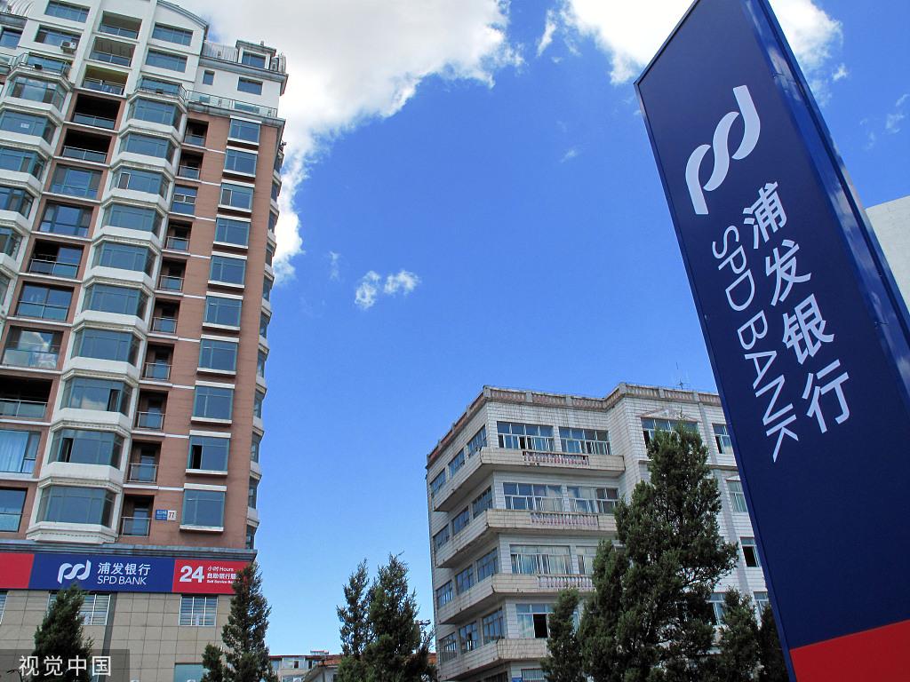 助贷乱象调查:虚构合同贷款倒手 有借款人被坑300万
