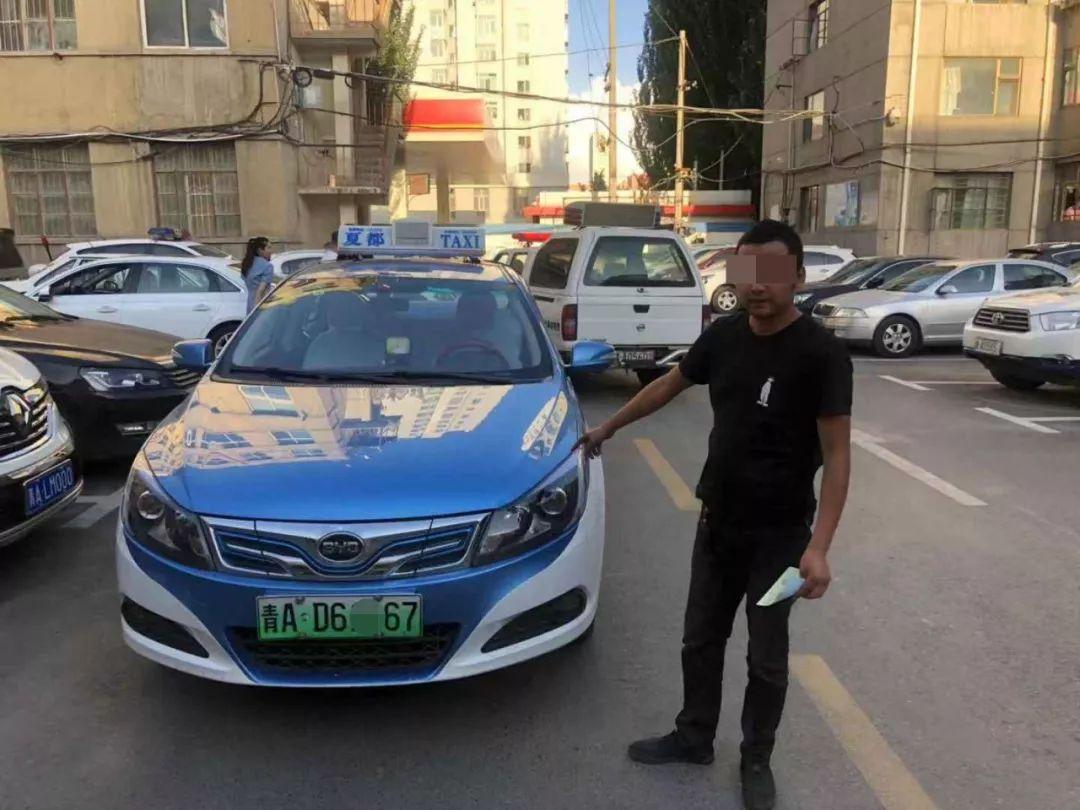 """【今日西宁6件事】三名""""采花大盗""""推着架子车盗窃;马云要给这些青海人发奖了"""