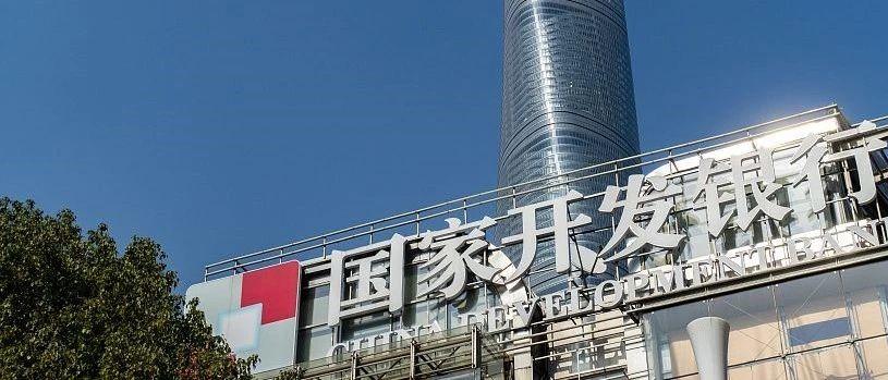 国开行原董事长胡怀邦被查,曾卷入王三运、叶简明案,金融反腐进行中