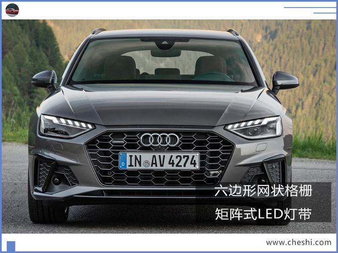 奥迪新款A4旅行版售价曝光!或将年内入华开售,比奔驰C级还帅气
