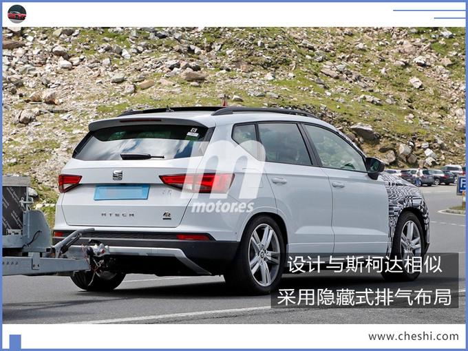 西雅特新款SUV谍照曝光!或将重返中国市场,售价能否比斯柯达还便宜?