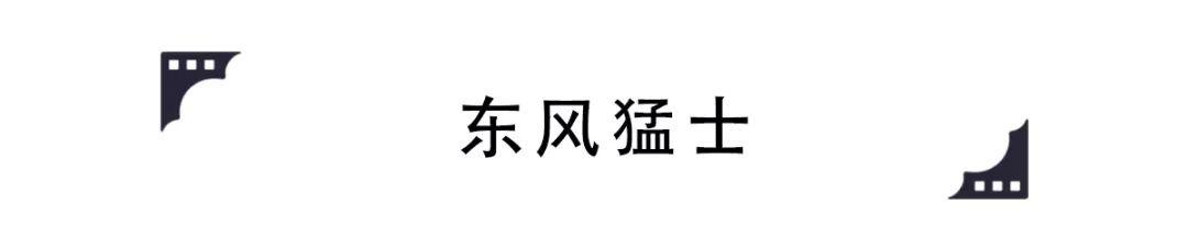 """壮军威!这些中国解放军""""军车"""",霸气不输100万级豪车!"""
