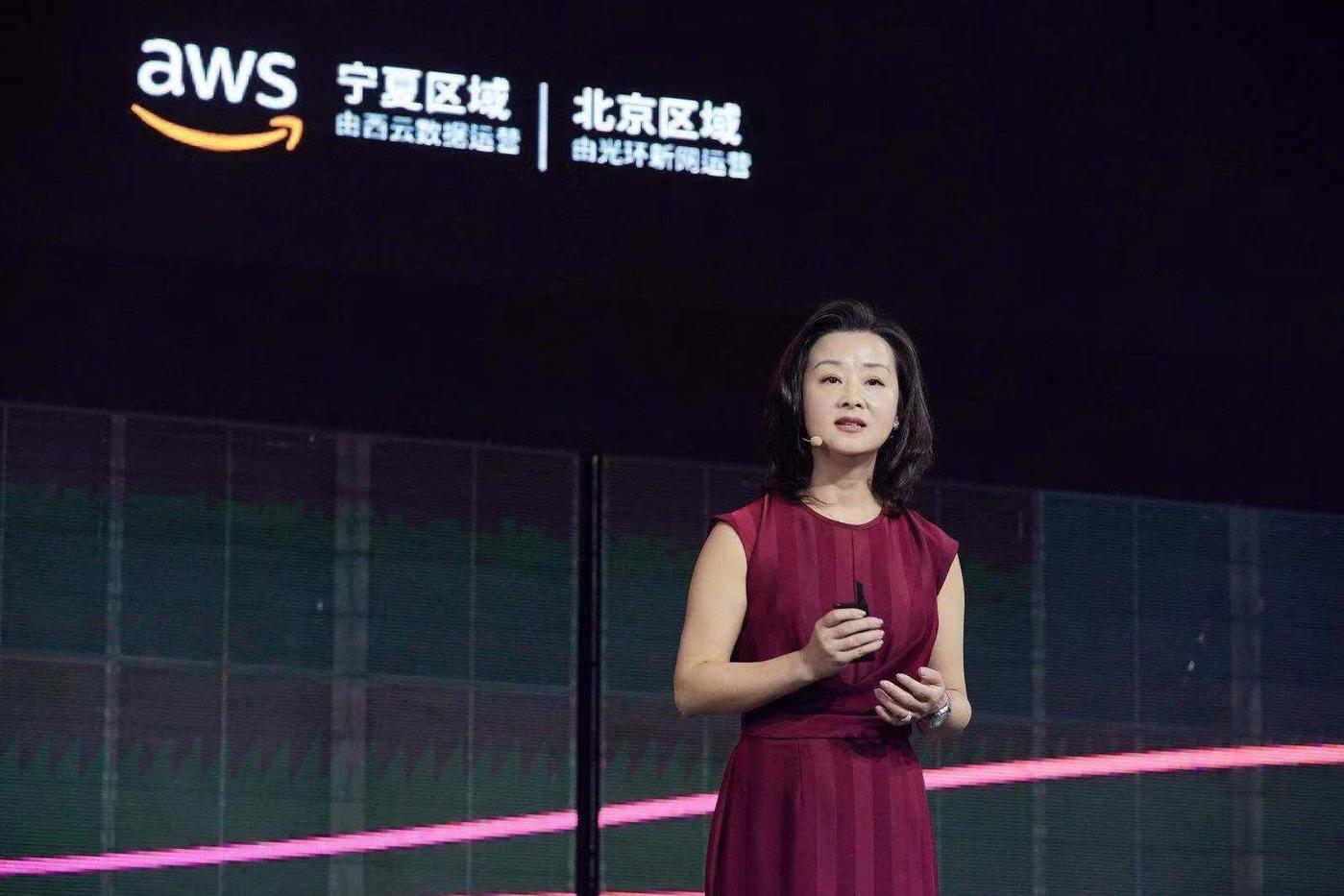 """AWS中国区新帅张文翊""""火药味""""首秀:强调5大绝对优势、加速抢占中国市场"""