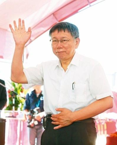 """选2020起手式?柯文哲8月6日组""""台湾民众党""""致敬蒋渭水"""