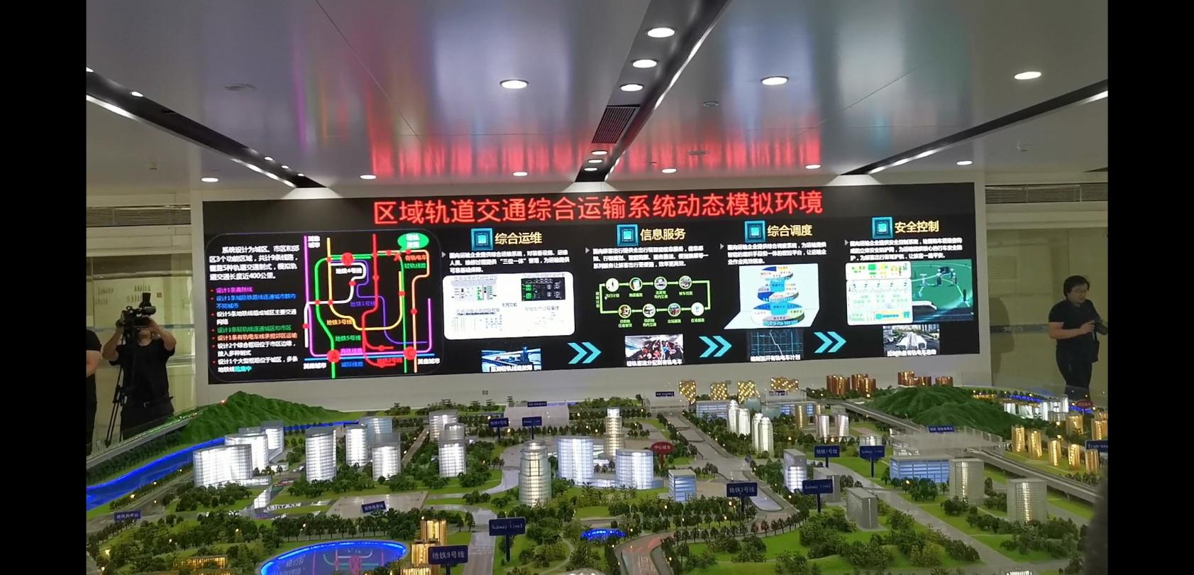 科创板中国通号公众开放日 现场解析公司技术壁垒