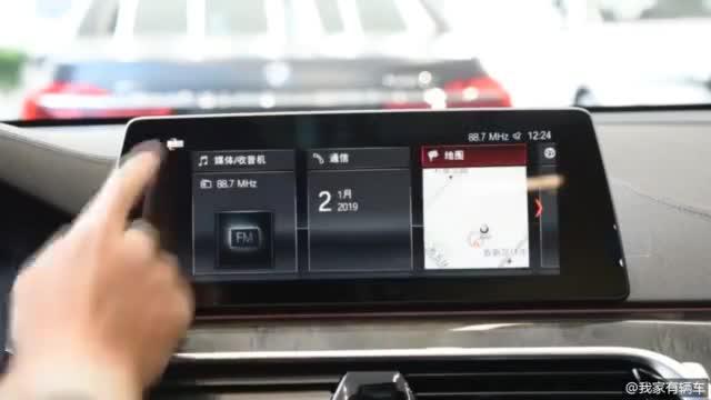 视频:宝马6系GT 2019款630i M运动套装,果然大牌就是不一样。