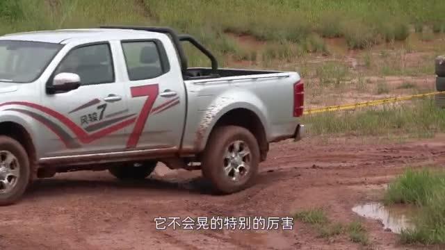 视频:开着长城风骏7玩泥浆的体验,简直太爽了