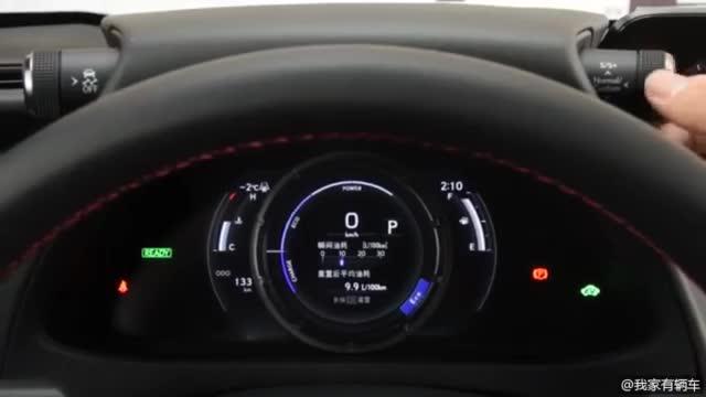 视频:雷克萨斯UX 19款260h F SPORT全驱,外观和性能都实力过硬。