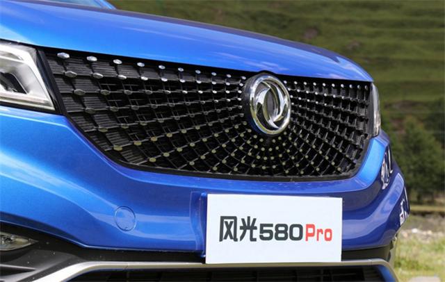 """风光580升级""""Pro"""" 高性价比升级为高质价比"""