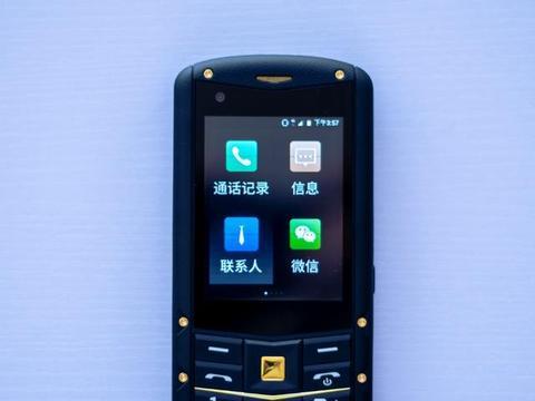 旗舰功能机!全功能微信、全触屏,4G全网通,三防神机AGM M5