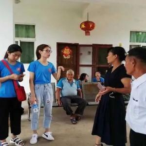 江西财经大学开展暑期社会实践活动