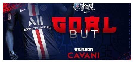 GIF:卡瓦尼补射破门,巴黎2-0领先悉尼FC