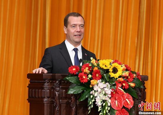 俄总理视察俄日争议岛屿 日方表示十分遗憾|岛屿
