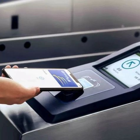 Apple Pay开通北京市政交通一卡通将免开卡费
