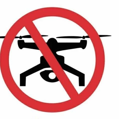 """关于2019中国·北部湾开海节活动期间对无人机等""""低慢小""""  航空器禁飞的通告"""