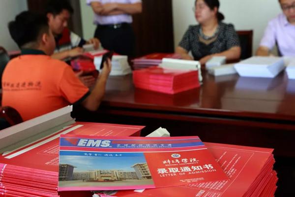 蚌埠学院2019年安徽省内批次普通本科招生工作顺利结束