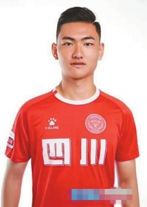"""全兴""""星二代""""刘超阳 租借加盟四川FC"""