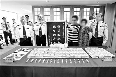 <b>砖头换金条 北京一小区数百万现金16公斤黄金被盗|海淀警方|嫌疑人</b>