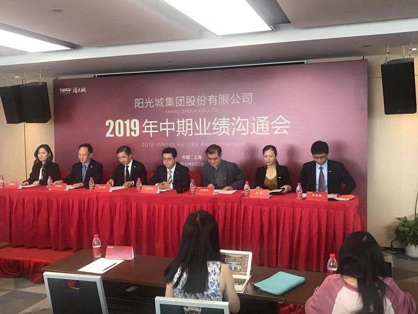 朱荣斌:加上认购未签业绩,阳光城上半年销售额已超千亿