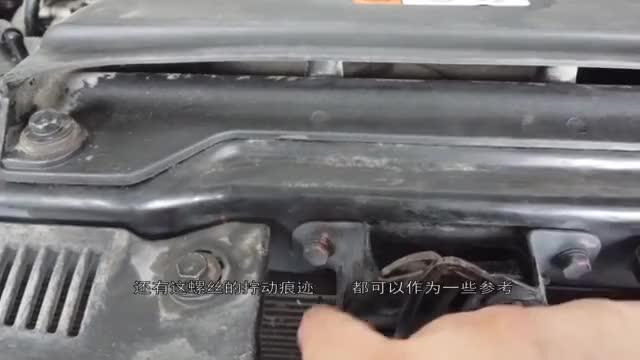 视频:用这台起亚福瑞迪讲解下很多二手车的加装只是为了掩盖缺陷而已