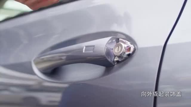 视频:当使用蓝牙钥匙无法解锁Aion S时怎么办