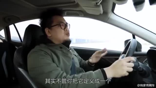 视频:斯巴鲁XV微试车,行驶品质很出色。