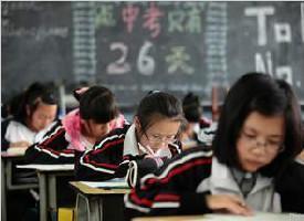 西安市教育考试院提醒填报志愿考生注意事项