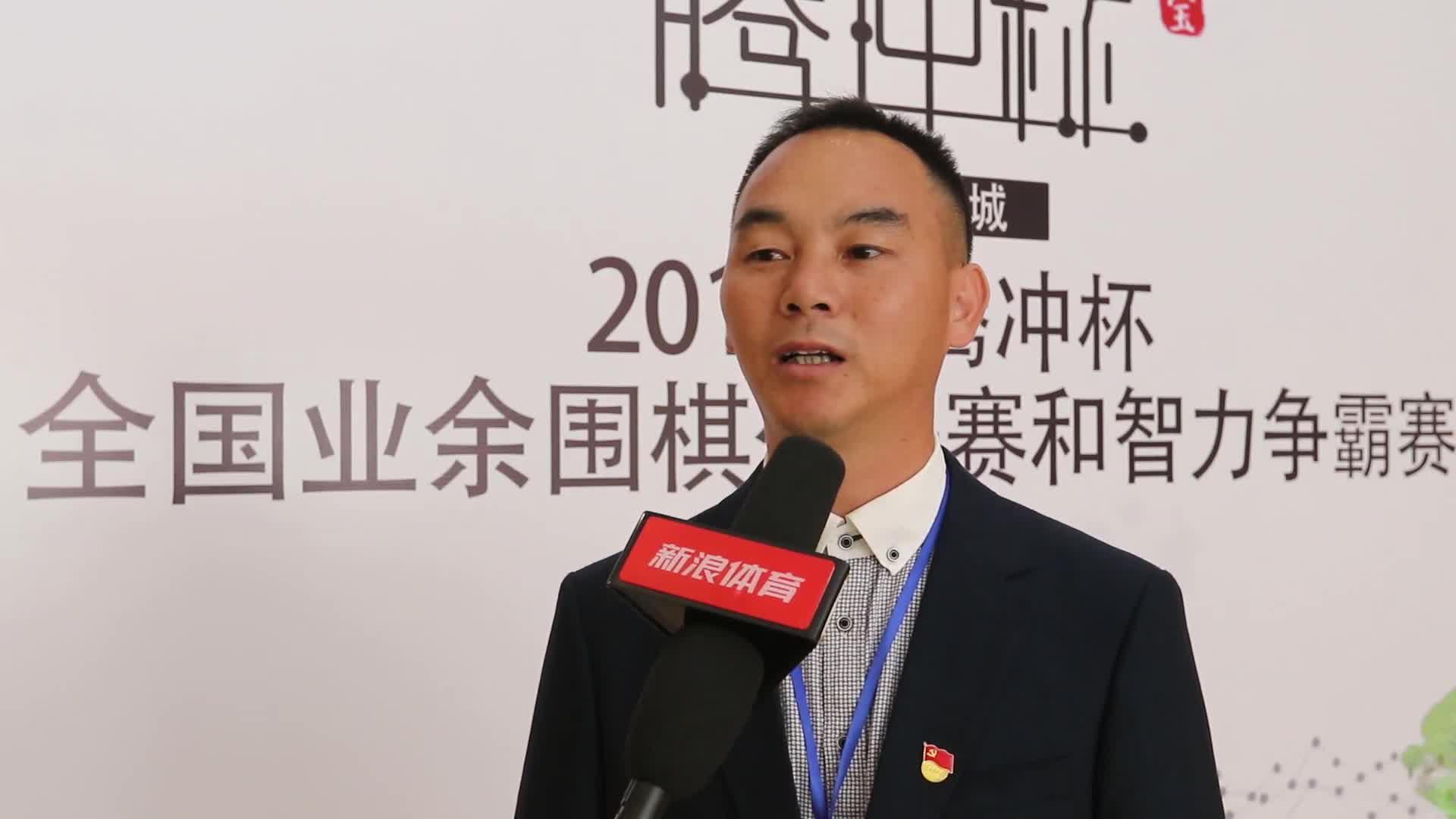 视频-腾冲旅游服务中心总经理陈云:推荐棋手体验腾冲