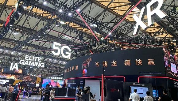 ChinaJoy现5G场馆,高通也试图抓住手游时代的机会