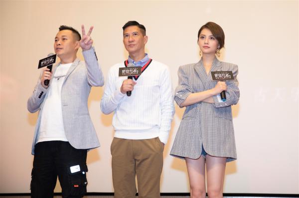 """《使徒行者2》:张家辉戏称和吴镇宇古天乐""""蓝色生死恋"""""""