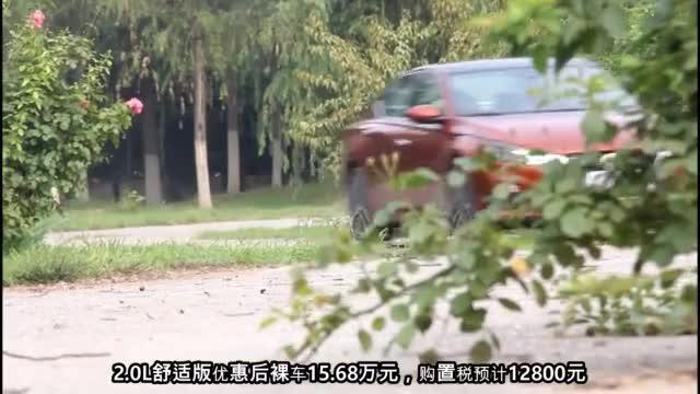 视频:2.0T车型22.32万落地,油耗和保养费高么?日产天籁养车成本解析