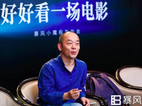 暴风投资人蔡文胜:冯鑫一定会重新起来的