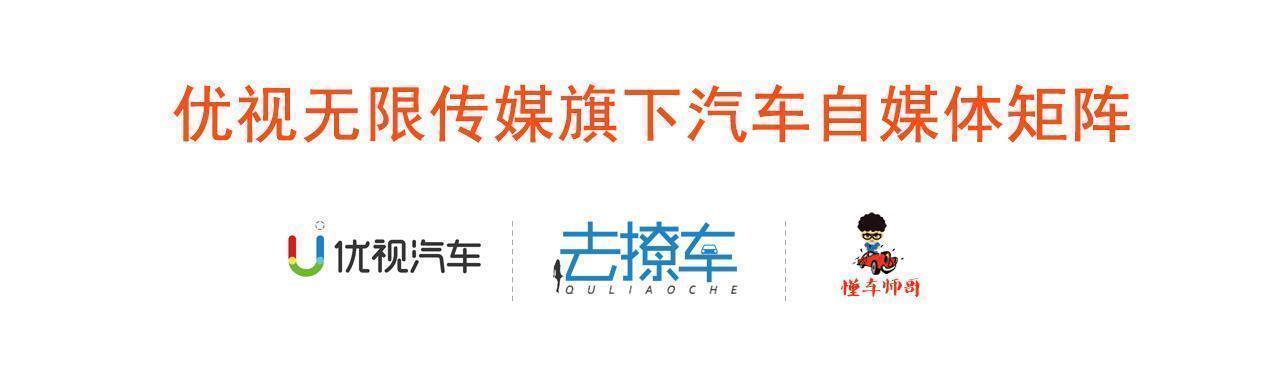 华颂7冲击高端MPV市场失败,耗资26亿打造,却没人买!
