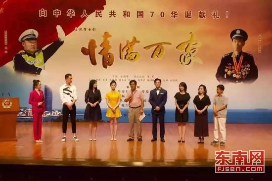 """以""""时代楷模""""陈清洲为原型 电影《情满万家》在京首映"""