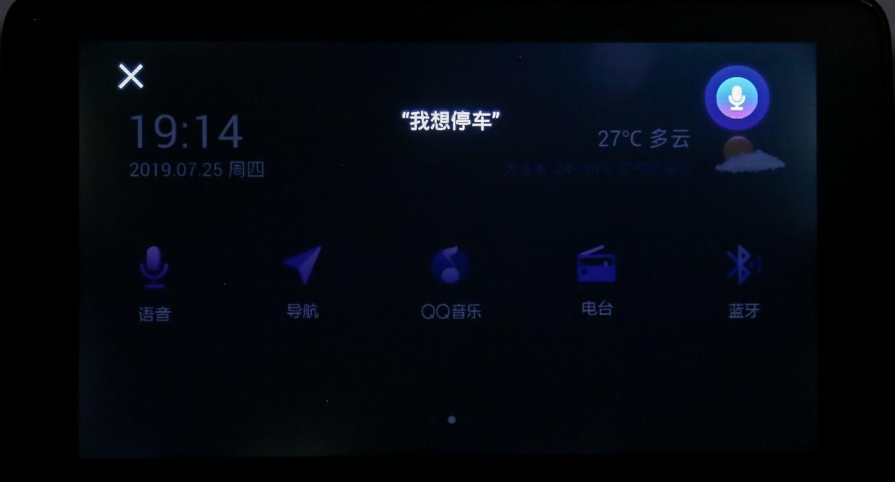 北京汽车智达X3登陆广州 售价4.99万-9.59万