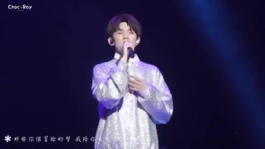 王源生日会《那些你很冒险的梦》,水晶男孩,他的喉咙好像不舒服