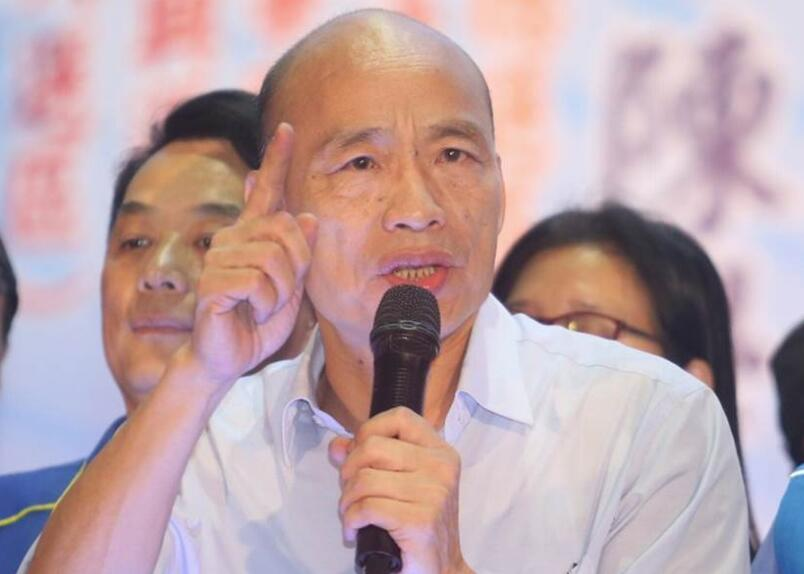 韩国瑜发誓2020夺回政权 怒批民进党伤透台湾人心