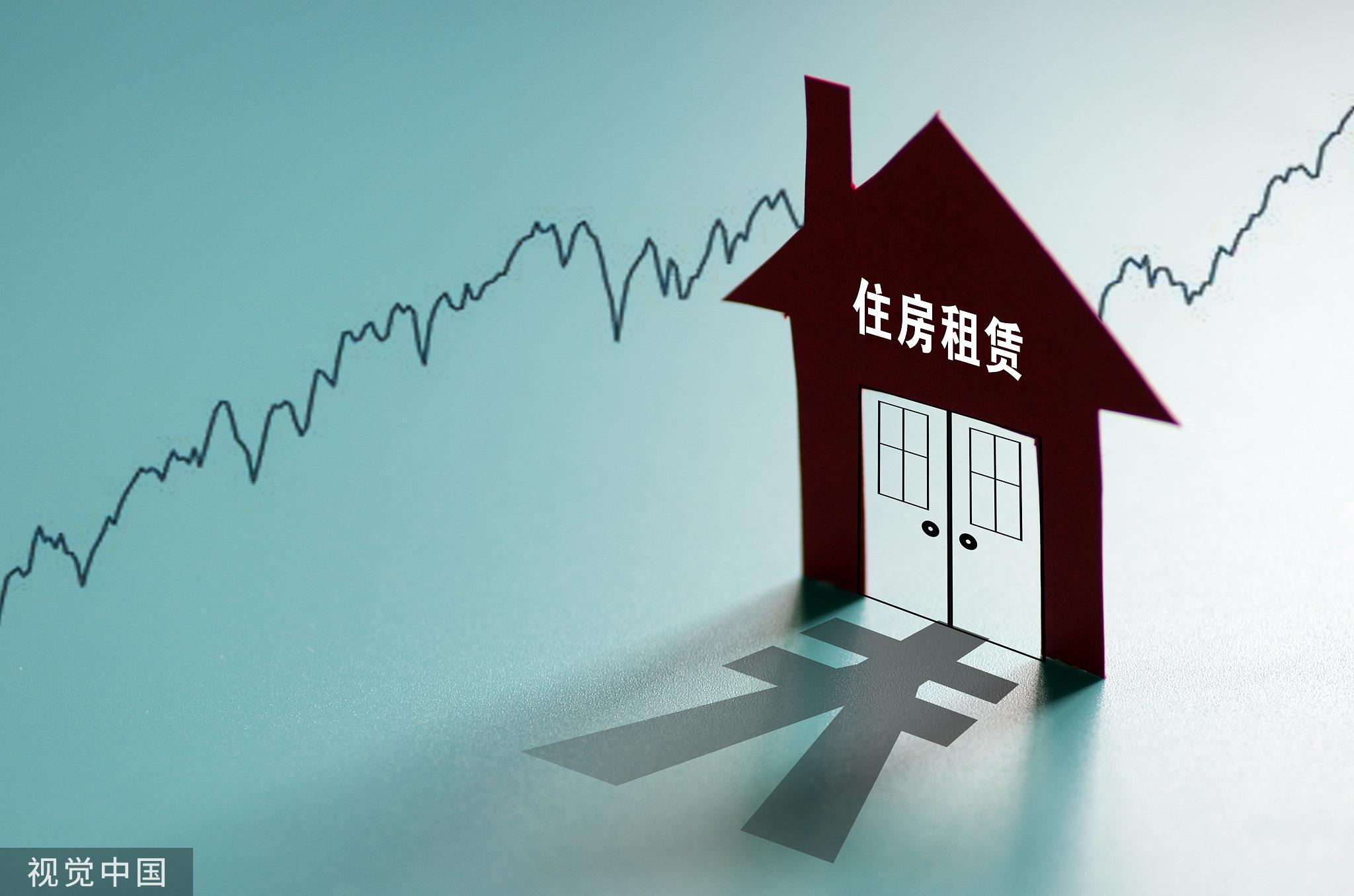 夫妻分居 住房租金该如何抵扣个税?