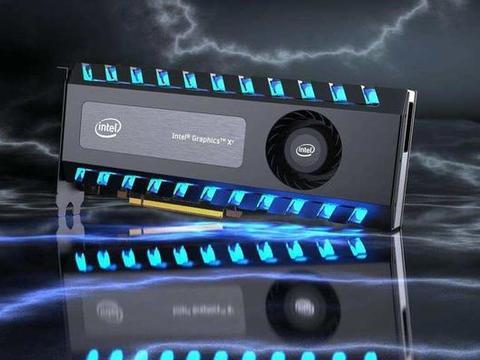 Intel独立显卡即将推出,或在性价比上打出市场