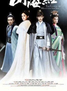山海经之赤影传说,蓝盈莹、万妮恩、古力娜扎,谁最漂亮?